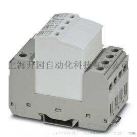 菲尼克斯防雷器电涌保护器-1076468