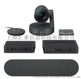 罗技CC5000e商务高清视频会议摄像机RALLY