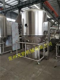 GFG-200高效沸腾干燥机