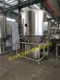 GFG-200高效沸騰乾燥機