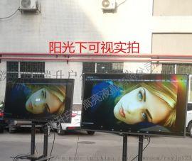 55寸高亮液晶屏工业屏户外屏