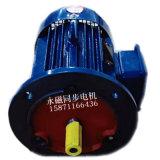 永磁同步電機 YT TY FTY同步電機 全國質保