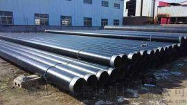 输水专用大直径3PE防腐钢管加强级3PE防腐钢管