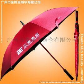 花都雨伞厂花都荃雨美雨伞厂