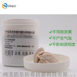 安全环保符合欧标硅胶**剂iHeir-GG