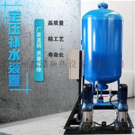 鑫溢 多功能实时控制供水设备 上海定压补水机组