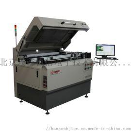 选择性波峰焊系统