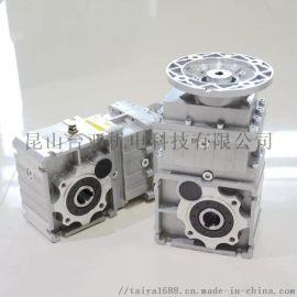 厂家供应齿轮准双曲面减速机,大扭矩大速比齿轮减速机