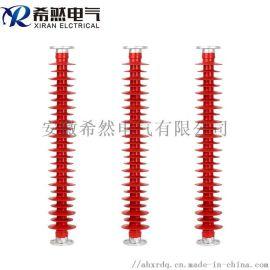 厂家直销FZSW-110/8复合绝缘子爬距可定制
