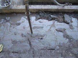 聚合物水泥注浆料 地基下陷 注浆防水材料