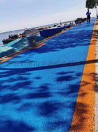 彩色透水混凝土-荧光透水路面-露骨料透水混凝土-植草地坪-透水艺术地面