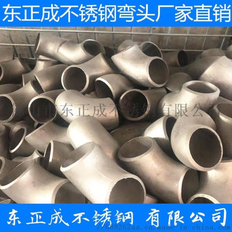 江西不锈钢工业三通现货,304不锈钢工业三通报价