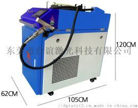 深圳不锈钢焊接东莞手持式激光焊接机