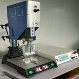 塑料焊接機超聲波熔接機 高頻焊機超聲波機