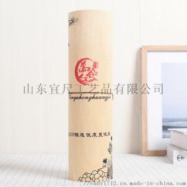 单支装红酒包装盒桦木树皮酒盒