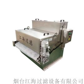 不锈钢鼓式过滤单机鼓式纸带过滤机二级过滤工作原理