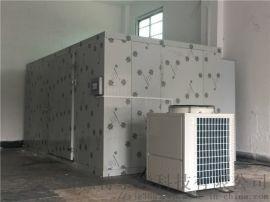 广州惠特高科腊鱼高温热泵烘干机
