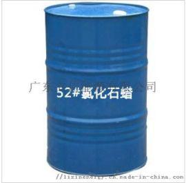 环保增塑剂阻燃剂塑料填充剂液体52号氯化石蜡