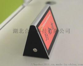 双面电子桌牌 无线智能会议桌签 一键统一修改名片