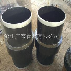 碳钢绝缘接头生产厂家 定做加工 沧州广来