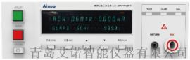 交流耐电压绝缘测试仪AN96系列