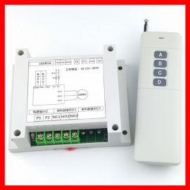 遥控交流电机正反转控制专用型电葫芦升降机车库门传送带AC110V220V