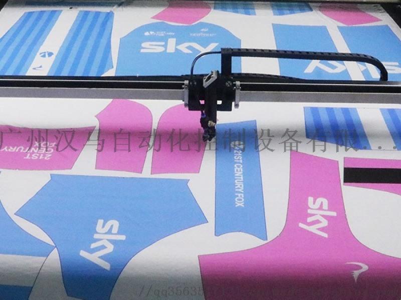 激光切割机数码印花裁剪机 汉马激光