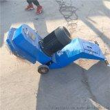 手推式混凝土路面凿毛机 厂家直销重型铣刨机