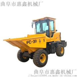混凝土运输翻斗车小型翻斗车规格型号农用前卸式翻斗车