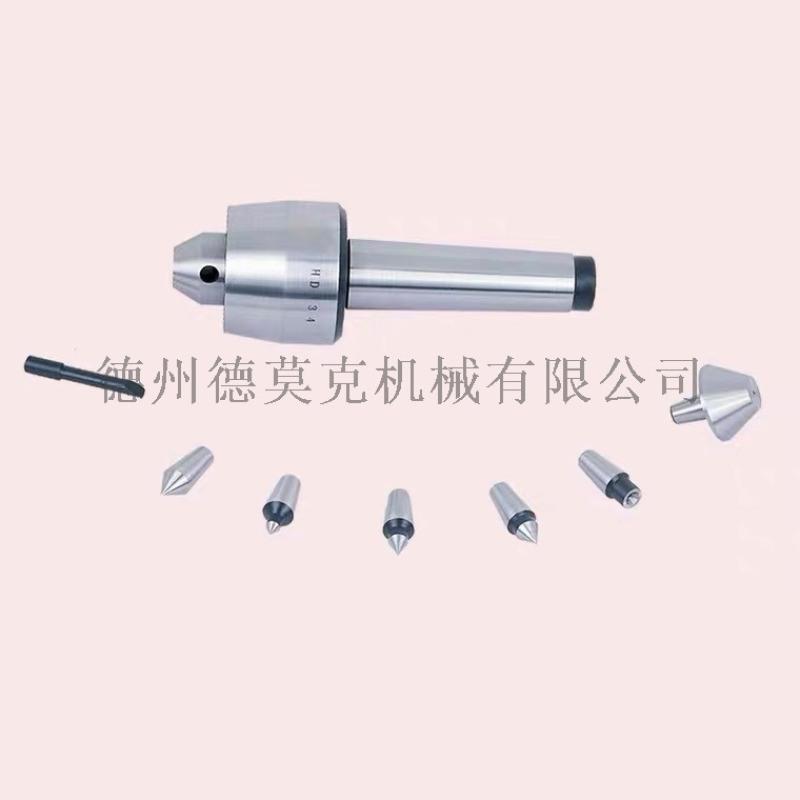 德莫克高速插入式迴轉頂針可換活頂針小頂頭
