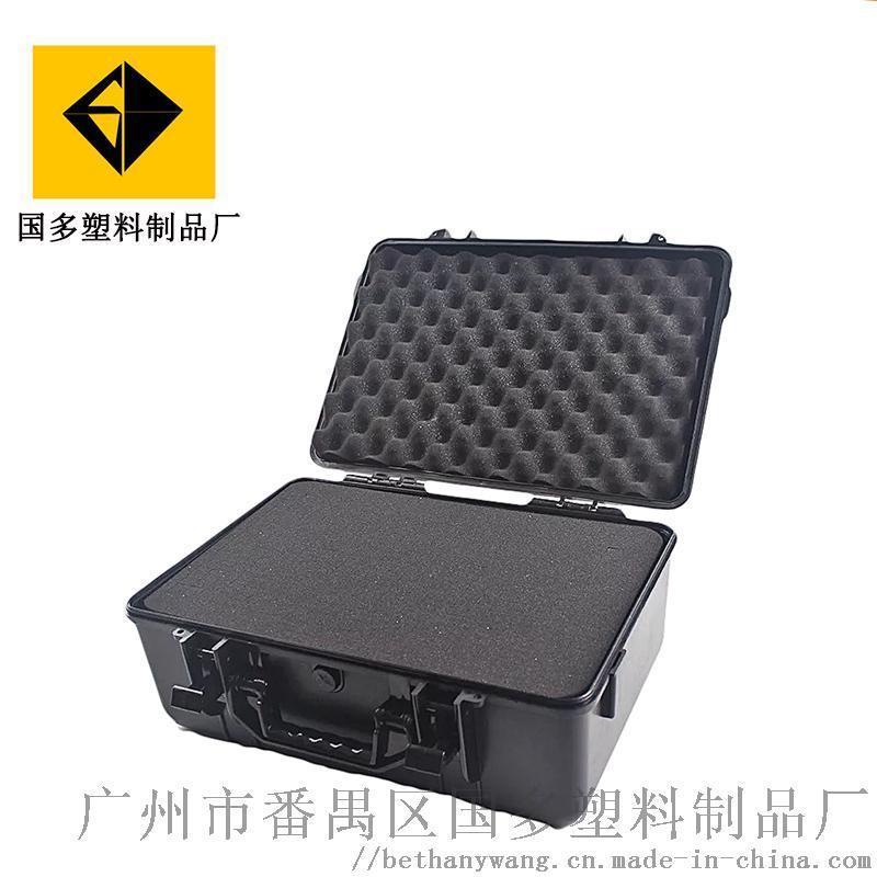 202A 安全防护箱仪器包装箱 摄影箱 钓鱼箱