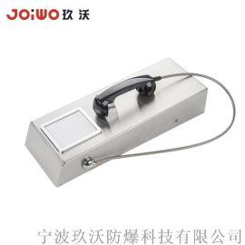 JOIWO玖沃 工业防水电话机