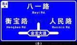 長沙專業生產交通標誌牌,道路指示牌,旅遊導路牌