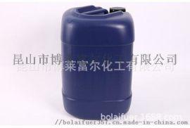 江苏厂家供应 十二烷基二甲基苄基氯化铵 1227