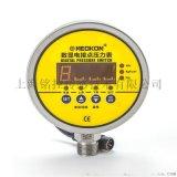 上海銘控數顯電接點壓力錶MD-S925E
