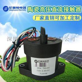 現貨DEV350a陶瓷高壓直流接觸器 混動汽車繼電器 充電樁接觸器