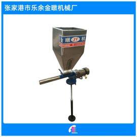 厂家现货供应   色粉喂料机   单螺杆给料机 支持定制