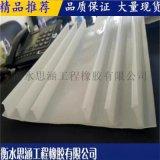 背貼式PVC止水帶加工定做 中埋式塑料止水帶