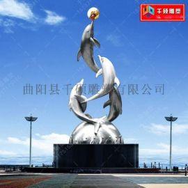 厂家定制不锈钢城市雕塑造型生动可塑性强公园广场雕塑