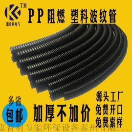 电动三轮车线束穿线管PP阻燃塑料波纹管AD10