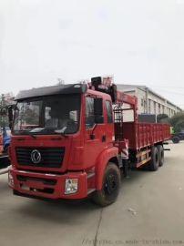 蓝牌7吨8吨12吨徐工随车吊零利息景德镇