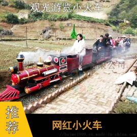 电动骑乘式轨道小火车适合景区田园农庄安装吸引游客