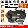 三一重科车载双联齿轮泵3339121250 PGP517B0330CD1H3NP4P2C-517A023柱塞泵