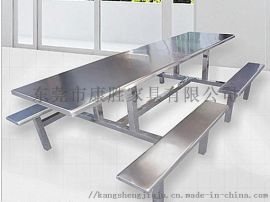 回头一看饭堂不锈钢餐桌椅才是结实