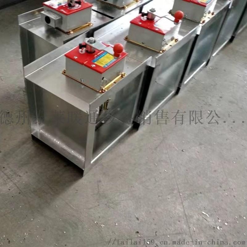PYFH-SDW排煙防火閥定做防火調節閥