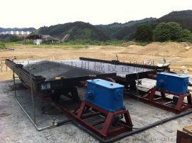 广西铅锌尾矿摇床 水力粗选摇床 玻璃钢选矿摇床厂家