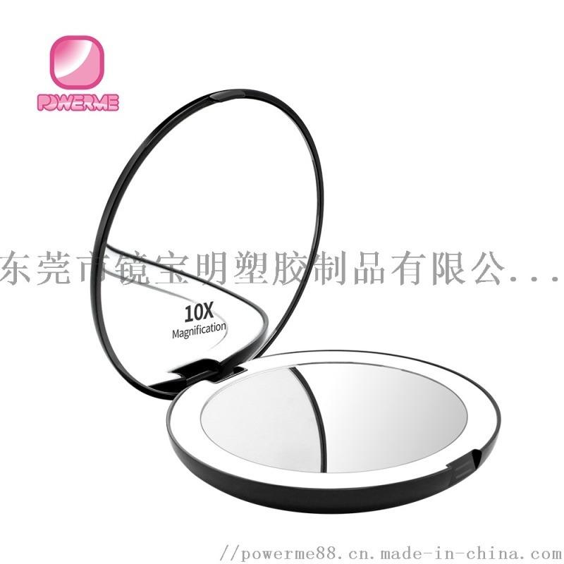 厂家供应圆形LED便携式口袋镜子 化妆镜 旅行镜