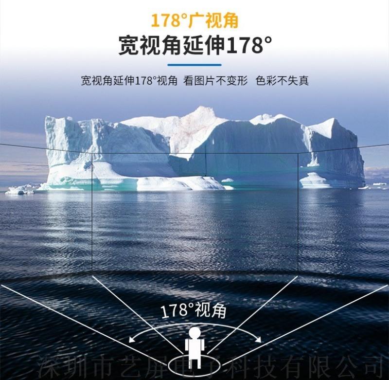 46/49/55寸大屏幕拼接屏厂家lcd拼接墙
