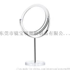 塑料圆形透明台式双面镜 高清10倍放大化妆镜子