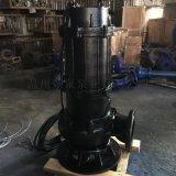 WQ潜水排污泵 固定式耦合安装